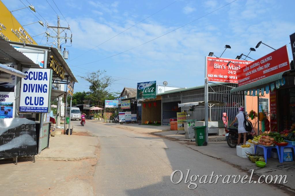 район Онг Ланг Фукуок