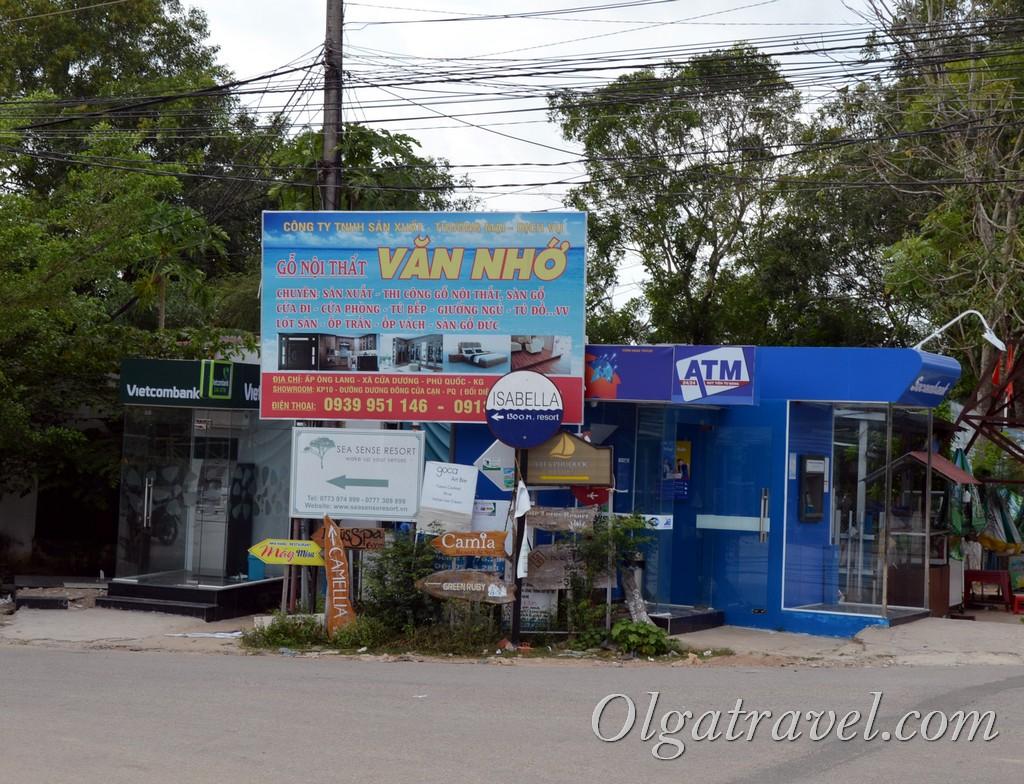 Онг Ланг банкоматы