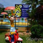 Раваи парк — парк развлечений для детей на Пхукете