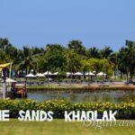 Отдых в Као Лак с детьми. Отель The Sands Khao Lak by Katathani Resort