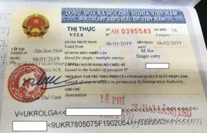 виза по прилету во вьетнам